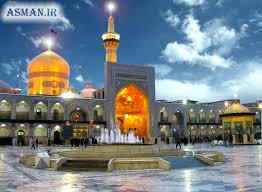 Image result for عکس حرم امامان
