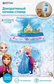 """<b>Ночник</b>-стикер <b>декоративный</b> мини """"<b>ФОТОН</b>"""", Disney """"Холодное ..."""