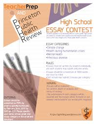 public health high school essay contest princeton public health public health high school essay contest princeton public health review