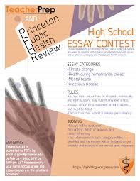 public health high school essay contest princeton public health public health high school essay contest princeton public health review