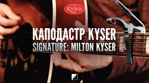 <b>Каподастр Kyser</b> KG640A: Milton <b>Kyser</b> Signature 40th Anniversary ...