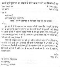 essay in hindi language on postman   dailynewsreport   web fc  comessay in hindi language on postman