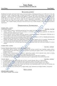 resume s mortgage office assistant resumes sample resume for senior administrative brefash singlepageresume com mortgage underwriter mortgage underwriter resume