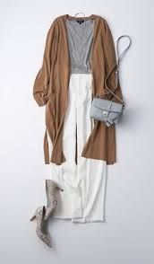 <b>Casual</b> Hijab Outfit