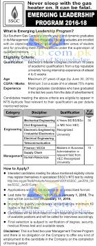 jobs in sui southern gas company for mechanical and civil engineer jobs in sui southern gas company for mechanical and civil engineer dec 2015 admission results entry test jobs s best educational website which