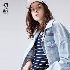 Toyouth <b>Spring</b> Women Jeans Jackets Loose Turndown Collar ...