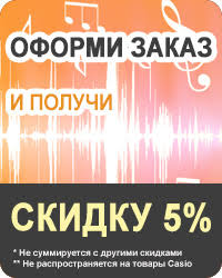 <b>Ableton Live</b> 9.5 Intro - <b>Программное обеспечение</b> - muzgarant.ru