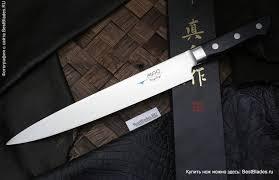Купить Кухонный нож <b>MAC</b> Professional Slicer <b>260</b> мм + подарок ...