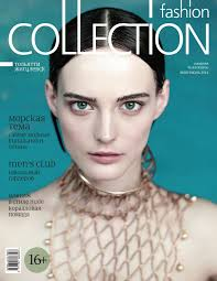 Журнал <b>Fashion</b> Collection г. Тольятти №5-6 2014 г. by <b>Fashion</b> ...