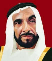 تعرف رئيس لدولة الإمارات العربية المتحدة الشيخ زايد سلطان نهيان تعرفه انجازات الشيخ زايد نهيان