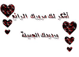 """بالفيديو.. متصل سعودي يشتم مذيع """"الجزيرة"""" وأمير قطر بسبب مقتل الجنود في سيناء  Images?q=tbn:ANd9GcQXao5V-Q81LVF3krr1gTAFxyktzCk_4BUO5WUexMIsYLt1xOuTJg"""