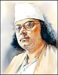 Image result for - কাজী নজরুল ইসলাম