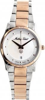 <b>Часы Mathey</b>-<b>Tissot</b> Elisa купить в интернет-магазине КОНСУЛ