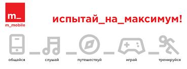 М.Видео - интернет-магазин цифровой и бытовой техники и ...