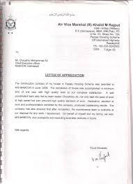 appreciation letter appreciation letter for performance pics appreciation letter air vice marshal r khalid m rajput