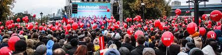 <b>Команда Навального</b> | Новосибирск | ВКонтакте
