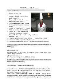 chef resume example chefs  seangarrette cochef resume example