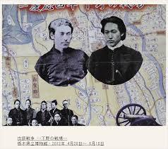 「戊辰戦争: 宇都宮城の戦い」の画像検索結果