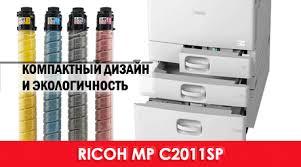 Матричные <b>принтеры</b> - Купить во Владивостоке - ООО ФАРТОП