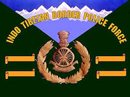 ITBP Constable Exam Answer Key 2013