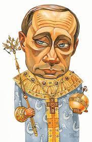 """""""Путин без оптимизма относится к подобным идеям"""", - Песков прокомментировал предложение превратить Россию в монархию - Цензор.НЕТ 936"""