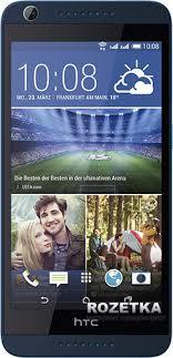 Rozetka.ua | HTC Desire 626G Dual Sim Blue. Цена, купить HTC ...