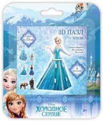 Книги издательства <b>IQ 3D Puzzle</b>   купить в интернет-магазине ...