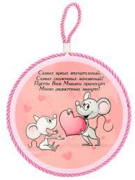 Купить <b>подставки под горячее</b> в интернет магазине WildBerries.ru