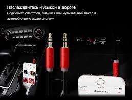 Купить стерео <b>кабель</b> аудио <b>AUX jack</b>-<b>jack 3.5mm</b> оптом ...