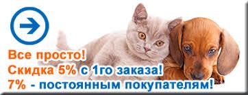 <b>Корм</b> Брит (<b>Brit</b>) для собак и кошек