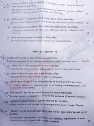 upsc ias mains optional sociology paper exam paper b how is durkheim s theory of religion different from max weber s theory of religion c distinguish between family and household as sociological concepts