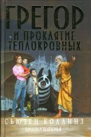 Прочие книги — купить на Яндекс.Маркете
