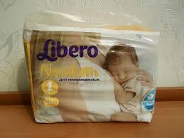 Обзор на <b>Подгузники Libero Newborn</b> (<b>Либеро</b> Ньюборн) (<b>2</b>-<b>5 кг</b>)