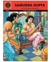 Image result for samudragupta