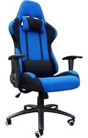 Игровое <b>кресло Хорошие кресла Gamer</b> - цена, купить недорого ...