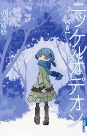 """Résultat de recherche d'images pour """"nickelodeon manga"""""""