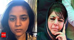 Shift my <b>mother</b> to place equipped for <b>winter</b>: Mehbooba Mufti's ...