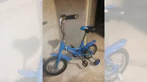 <b>Велосипед 2х колесный</b> детский купить в Рязанской области на ...