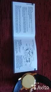 <b>Часы Max XL Watches</b> купить в Липецкой области | Личные вещи ...