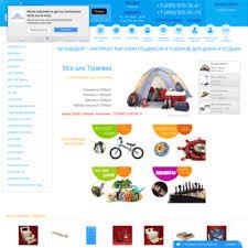 Website Informer / 213.189.209.14 ip address