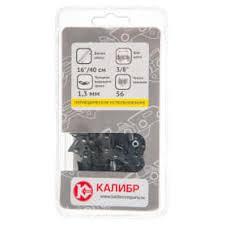<b>Цепи</b>, шины и точилки для пил в Саранске – купите в интернет ...