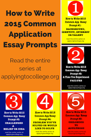 how to write common application essay prompts school essay prompts
