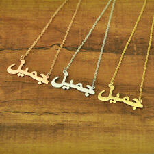 custom arabic name necklace gold