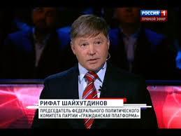 Москва ожидает от Киева разъяснений по голосованию россиян в Украине на выборах в Госдуму, - МИД РФ - Цензор.НЕТ 2353