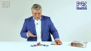 <b>Конструктор Магникон</b> 14 элементов купить в Краснодаре
