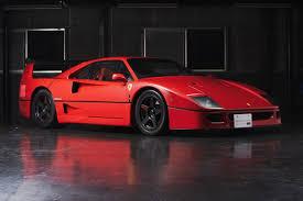 1989 <b>Ferrari F40</b> | BH AUCTION