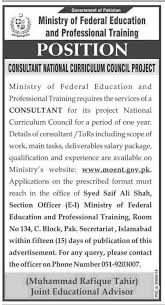 consultant job at national curriculum council project islamabad on consultant iba dawn