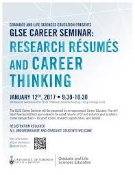 glse career seminar research r eacute sum eacute s and career thinking glse career seminar