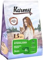 <b>KARMY</b> — купить товары бренда <b>KARMY</b> в интернет-магазине ...