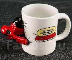 <b>Кружка 3D Deadpool</b>/Marvel (Дэдпул/Марвел), цвет молочный ...
